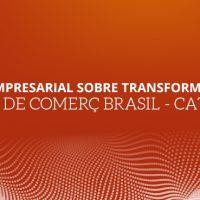 Tot a punt per a la I Trobada Empresarial sobre Transformació Digital de la Cambra de Comerç Brasil-Catalunya